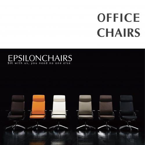 Catalogue Office Chairs Epsilon-11